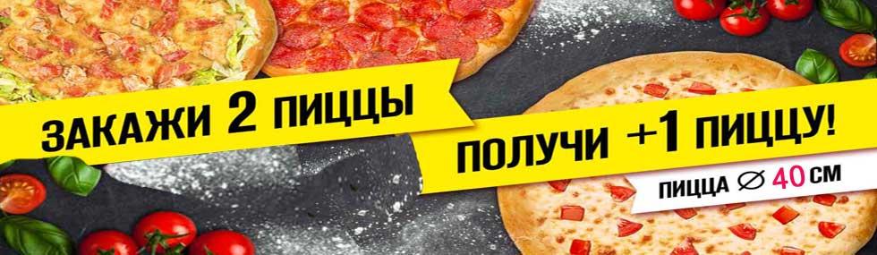 pizzafest